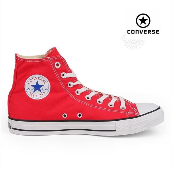 Converse All Star Chuck Taylor (1)