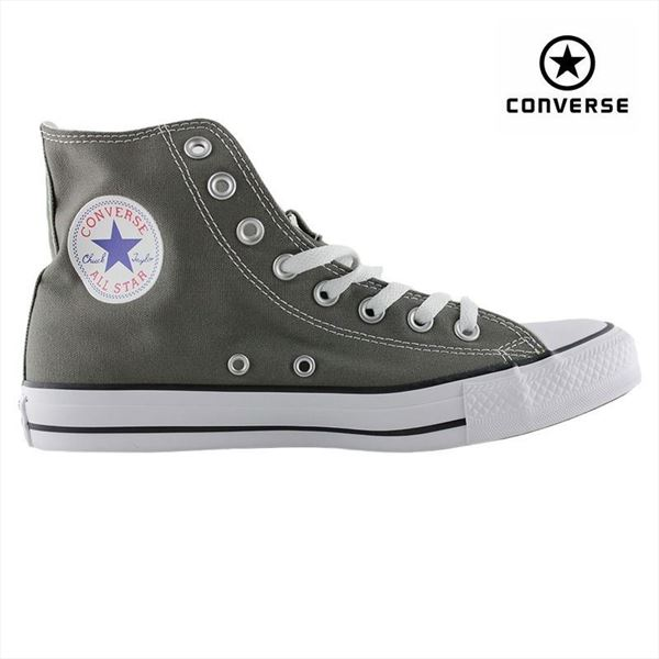 Converse All Star Chuck Taylor (4)