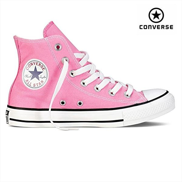 Converse All Star Chuck Taylor (6)